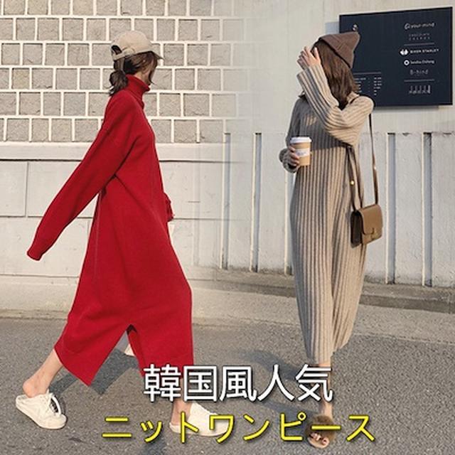 画像: [Qoo10] ニットワンピース : レディース服