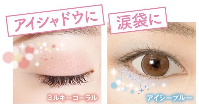 画像3: 眉、目もと、頬、唇にマルチに使える 「スパークリングジェル」 が新発売