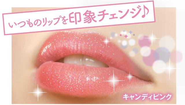 画像5: 眉、目もと、頬、唇にマルチに使える 「スパークリングジェル」 が新発売