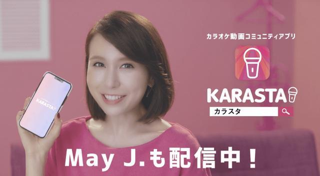 画像2: スターになれるカラオケ動画コミュニティアプリ「KARASTA」