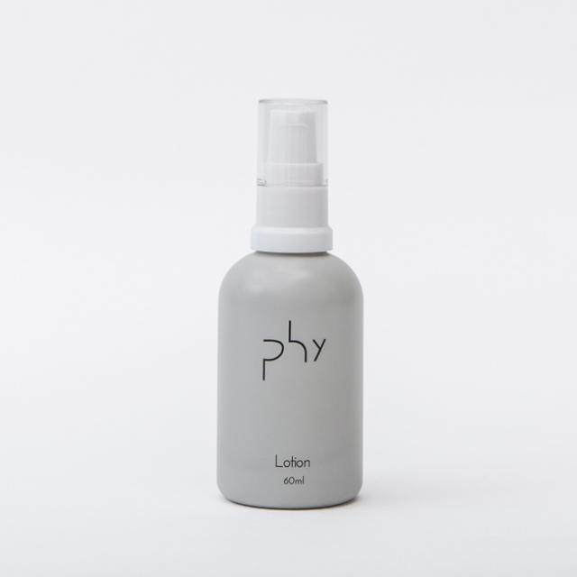 画像3: ブルーライトから肌を守る、次世代スキンケアシリーズ「PHY」の美容クリーム発売!