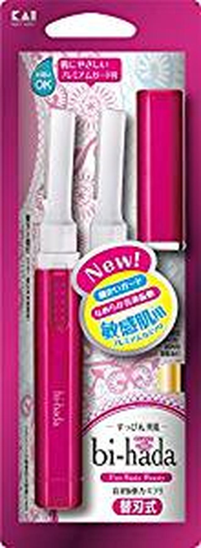 画像: Amazon.co.jp: bi-hada ompa (音波振動カミソリ) ホルダー 替刃2コ付: ビューティー