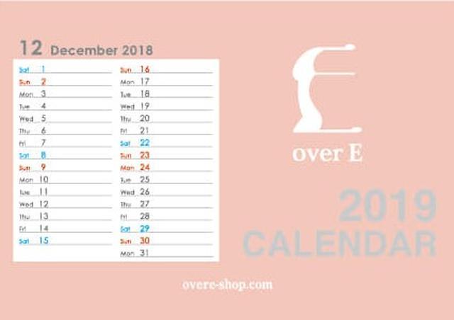 画像: 【来店者プレゼントキャンペーン】 グランドオープン以降、本店舗にご来店いただいたお客様に「overEオリジナルカレンダー」をプレゼントいたします。数量限定のため、なくなり次第終了とさせていただきます。
