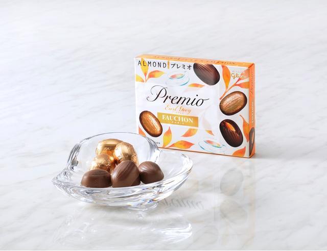 画像: ☆アーモンドプレミオフォション<アールグレイ>(12粒入) 411円(税込) アーモンドを、アールグレイティーの香るチョコレートで包みました。パリの雰囲気を感じさせるチョコレートに仕上げました。