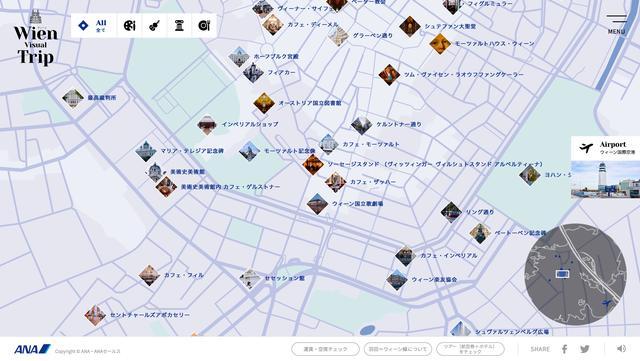 画像: ウィーンの地図上から必要なスポット情報をチェックできる「Wien Map Trip」