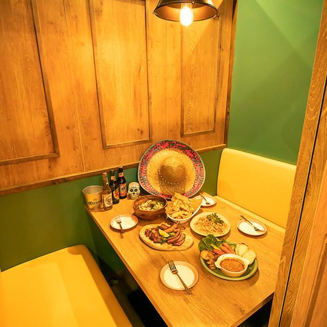 画像: 肉バル&個室 AWESOME! -オーサム- 川崎東口店