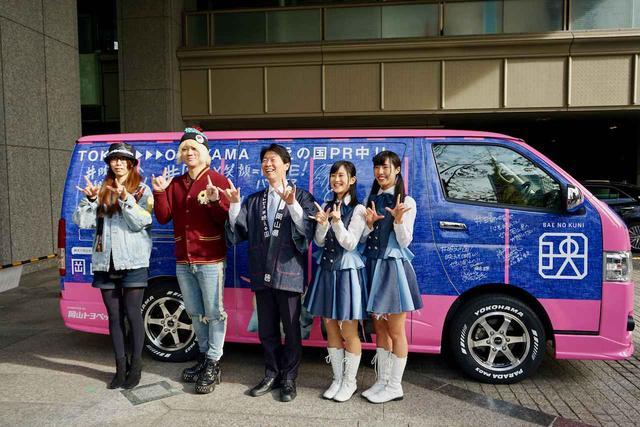 画像: 岡山県を応援しよう