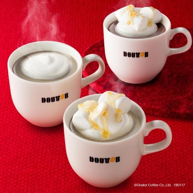 画像2: ドトールコーヒーあっつ熱の心温まる冬メニューで、ほっとひといき。