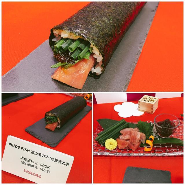 画像: 本体価格2,000円(税込価格2,160円) 使用素材:ぶり、薬味ねぎ、大葉、ぽん酢ジュレ