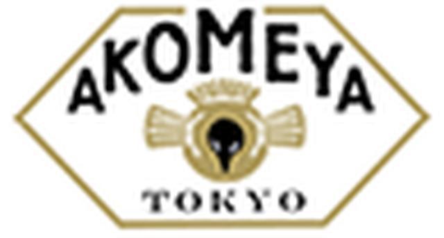 画像3: 1月2日(水)より「えらぶたのしさを招くAKOMEYA市」|AKOMEYA TOKYO