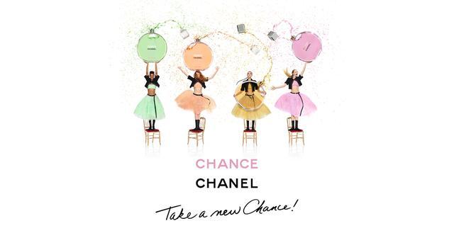 画像: スペシャル フレグランス イベント - CHANCE CHANEL -
