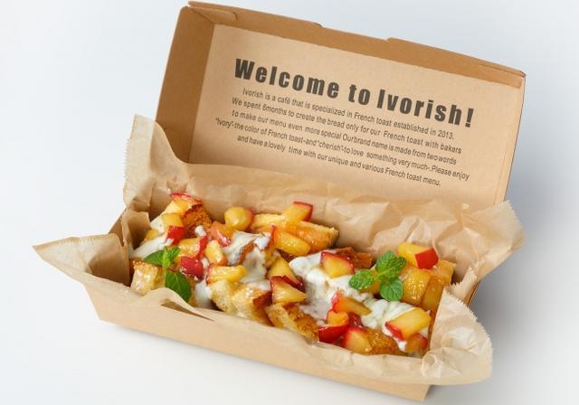 画像13: フレンチトースト専門店「Ivorish」でニューイヤーメニュースタート!