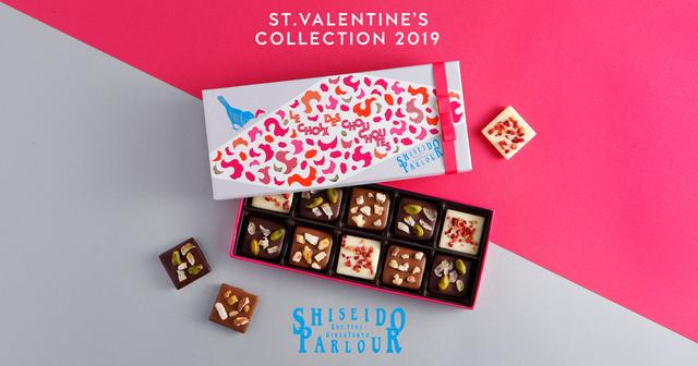 画像: ST.VALENTINE'S COLLECTION 2019 - 資生堂パーラー