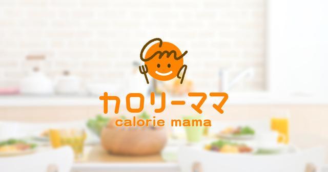 画像: 楽しくダイエット・健康管理を続けられるスマホアプリ「カロリーママ」