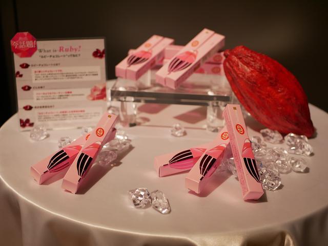 画像1: 「キットカット ショコラトリー サブリム ボルカニック」