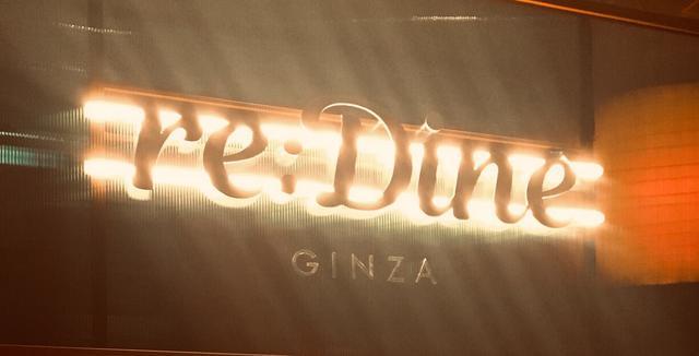 画像2: 日本初のシェア型&総選挙型レストラン『re:Dine GINZA』