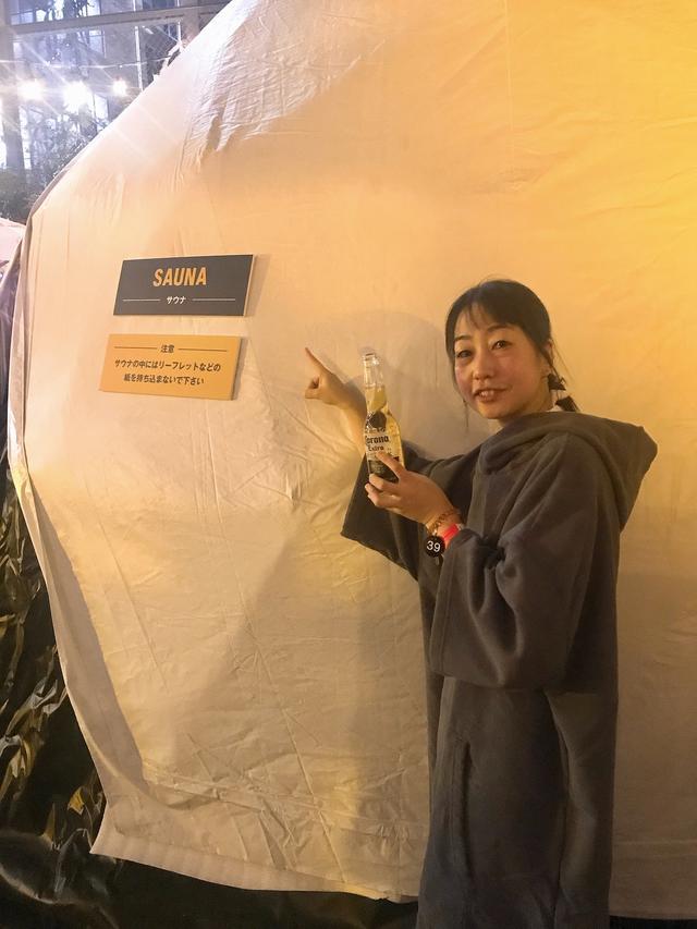 画像4: 【体験レポ】冬の下北沢で新しい特別な体験!「CORONA WINTER SAUNA SHIMOKITAZAWA」