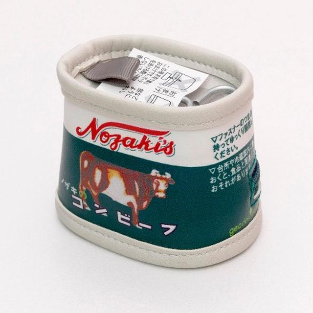 画像: 缶詰ポーチ コンビーフ【ノザキ公認】 ※ヴィレヴァン通販先行販売【geodesign】