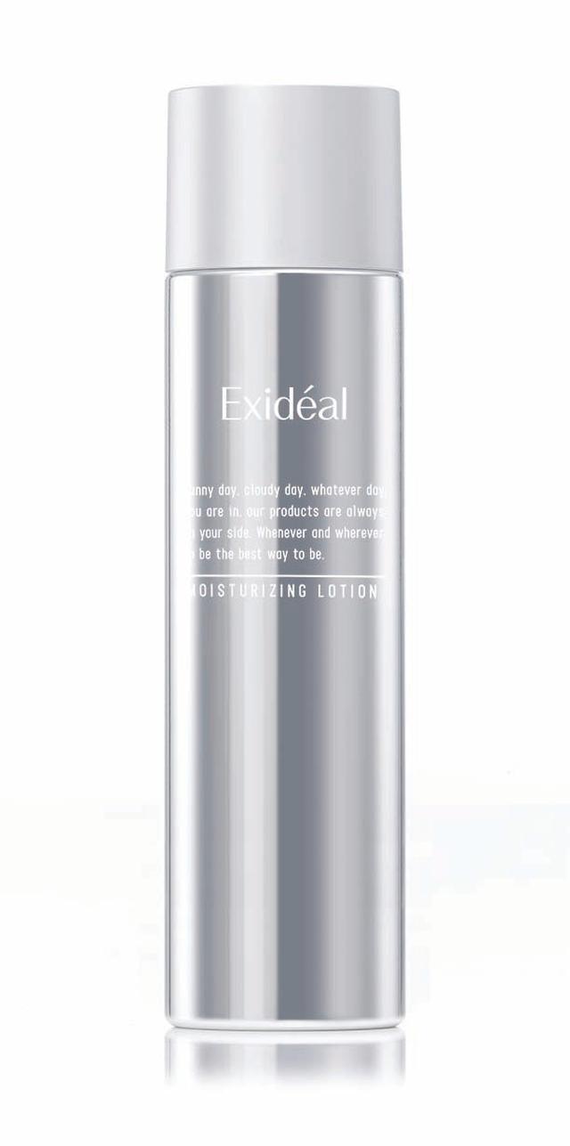 """画像1: LED美顔器""""Exideal(エクスイディアル)""""からExideal化粧品がリリース"""