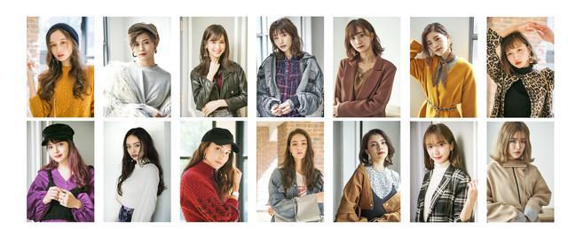 画像1: ファッションWEBマガジン 「TOPLOG」の専属モデルに14名が決定!