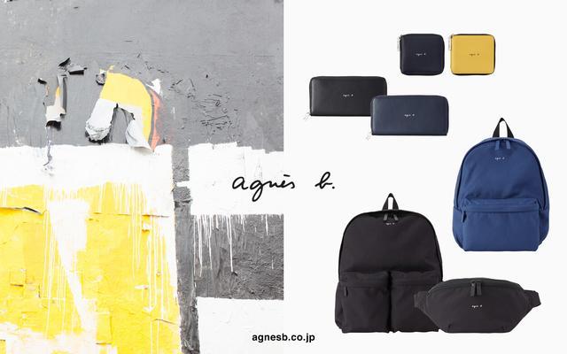 画像2: アニエスベー「STREET SPORTS STYLE」スポーティカジュアルバッグ発売