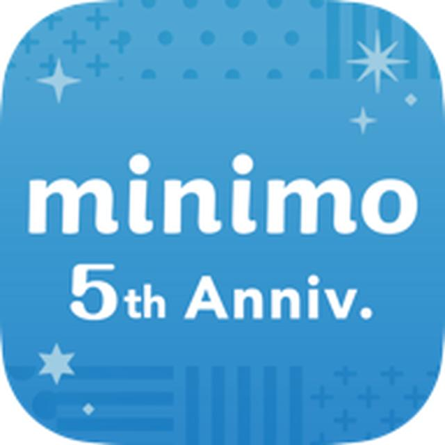 画像: アプリ名:minimo(ミニモ) 価格  :無料 対応機種:【iOS】iOS 10.0 以降 【Android】Android 5.0 以降 ダウンロード方法: ・各ストアで「ミニモ」を検索