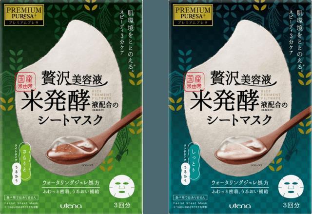 画像3: 3分間のスピーディーケアで肌環境をととのえる(※2)米発酵液(保湿成分)配合の「プレミアムプレサ スキンコンディショニングマスク」新発売 ※2 うるおいのある健やかな状態