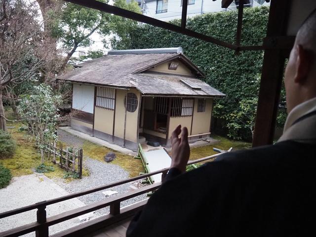 画像: 織田信長の弟である大名茶人の ・織田有楽斎が建てた国宝の茶室「如庵」が復元