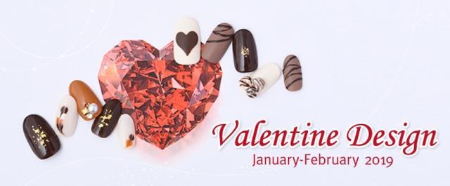 画像: 「恋する女性」を応援!チョコレートやハートがたっぷり!甘くて可愛いデザイン全8種