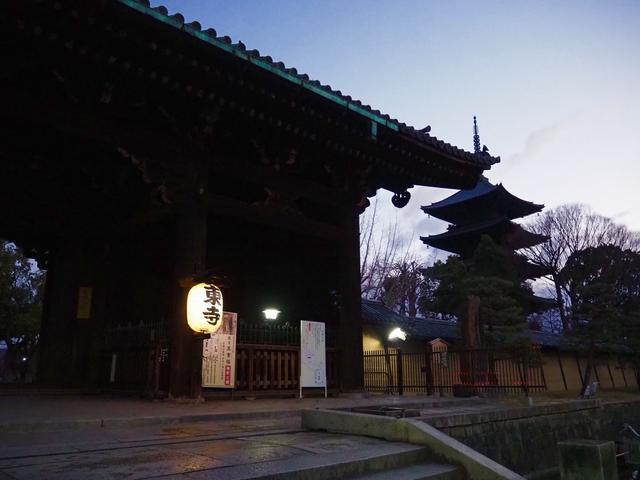 画像: 朝早い京都もよいものです…