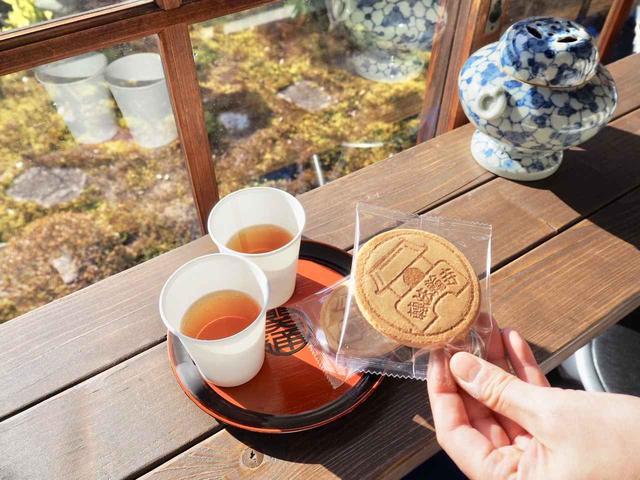 画像: 甘茶はほんのり甘みがありとっても美味しかったです。