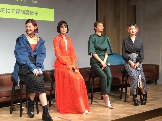 画像1: 西内まりやさんや佐藤晴美さんのトークショー開催!