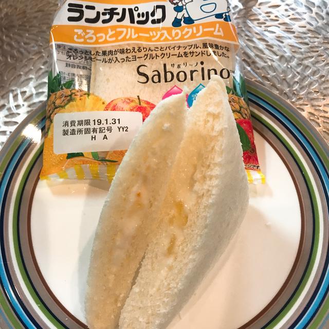 画像3: 【体験レポ】時短コスメブランド「Saborino」がランチパックと美味しいコラボ!