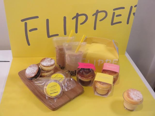 画像4: ふわふわパンケーキの誘惑!FLIPPER'S STAND(フリッパーズ スタンド)