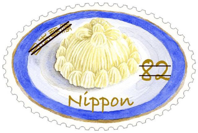 画像1: 東京會舘の「マロンシャンテリー」が切手に!