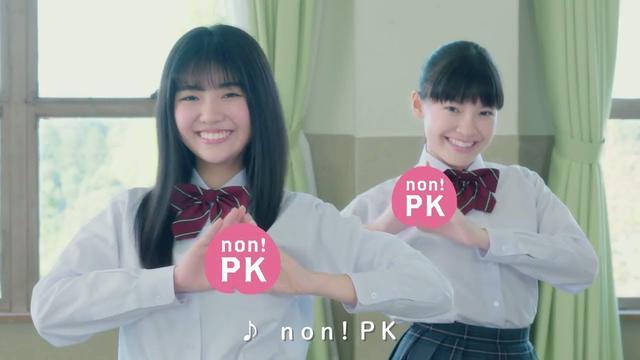 画像: 【果たして恋の行方は…?】 青春PKあるある!「悩み相談」篇 www.youtube.com