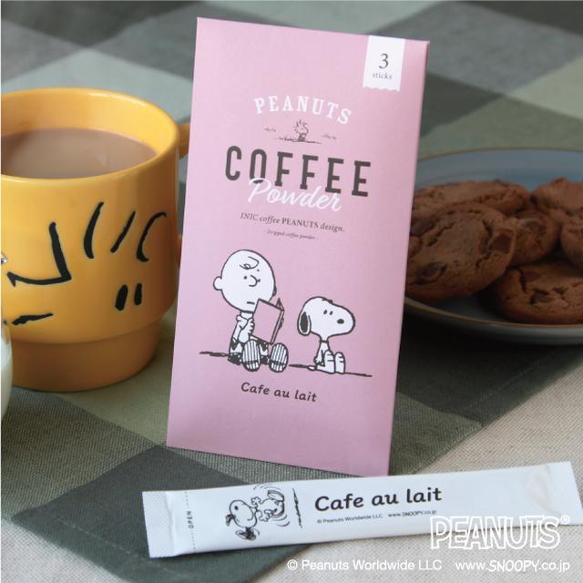 画像3: 【スヌーピー】スティックタイプのコーヒー新発売