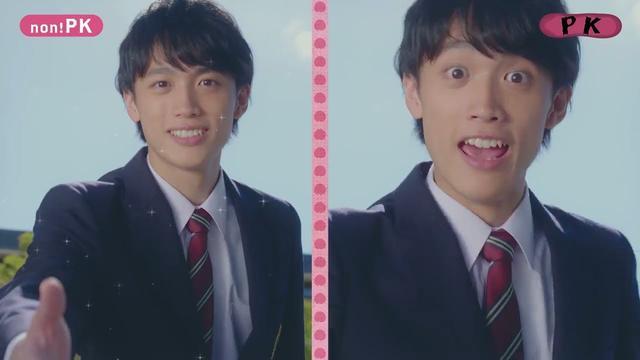 画像: 【果たして恋の行方は…?】 青春PKあるある! 「食パンダッシュ」篇 www.youtube.com