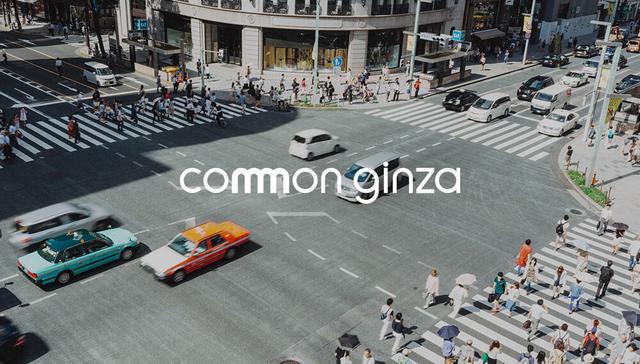 画像: common ginza ~ Event Space & Cafe