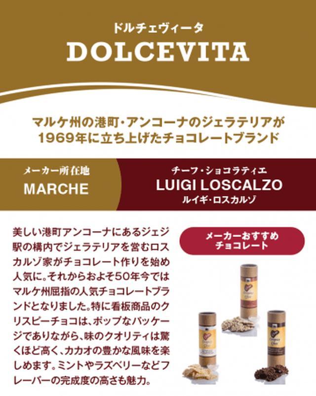 画像8: バレンタイン目前!チョコレートの祭典!「Eurochocolate in Osaka 2019」が日本初開催!