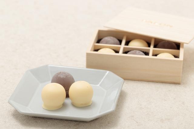 画像2: チョコレートラバーに贈る、サロンのオリジナルチョコレート&限定メニューが登場!
