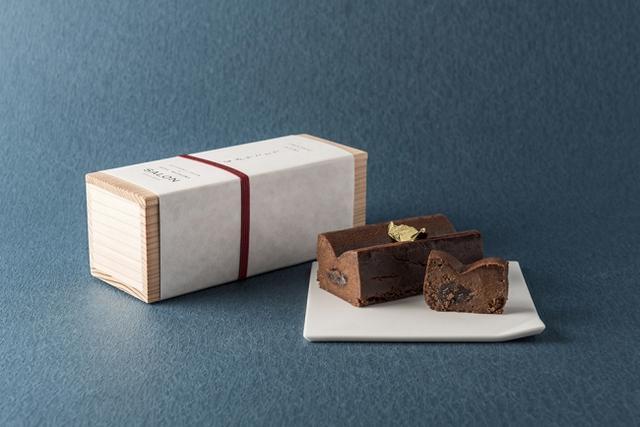 画像6: チョコレートラバーに贈る、サロンのオリジナルチョコレート&限定メニューが登場!