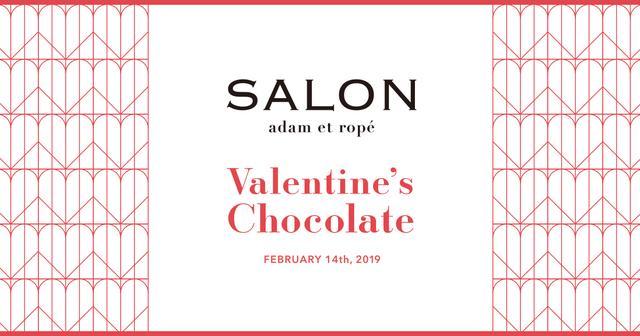 画像: SALON adam et rope' Valentine's Chocolate