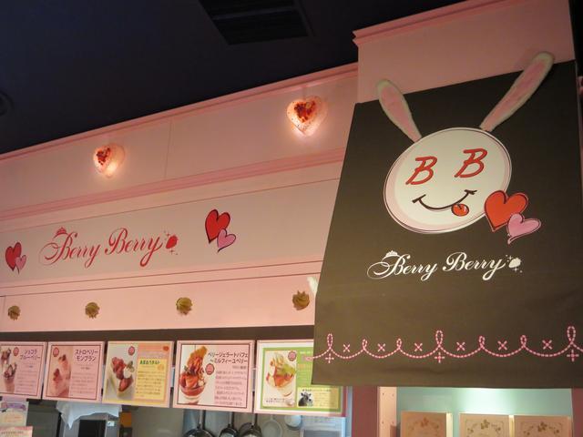 画像3: 熱々で食べたい!『あまおうストベリーグラタン』 ベリーベリー