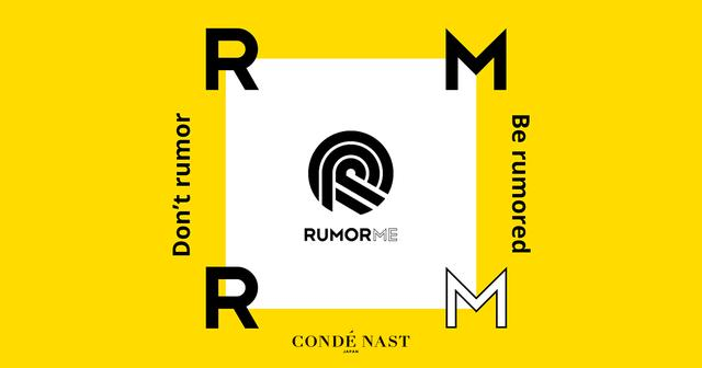 画像: RUMOR ME