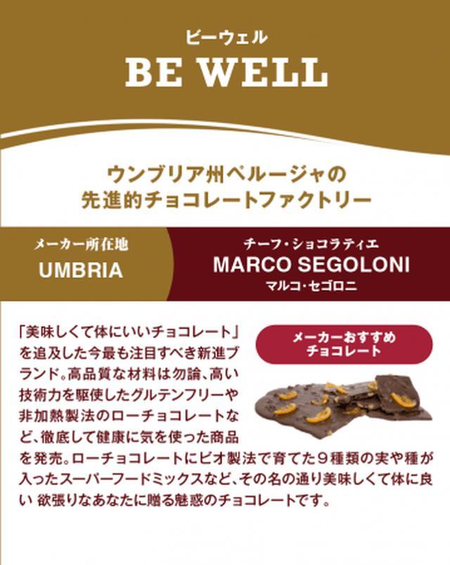 画像5: バレンタイン目前!チョコレートの祭典!「Eurochocolate in Osaka 2019」が日本初開催!