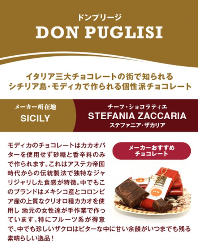 画像6: バレンタイン目前!チョコレートの祭典!「Eurochocolate in Osaka 2019」が日本初開催!