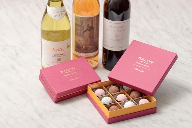 画像1: チョコレートラバーに贈る、サロンのオリジナルチョコレート&限定メニューが登場!