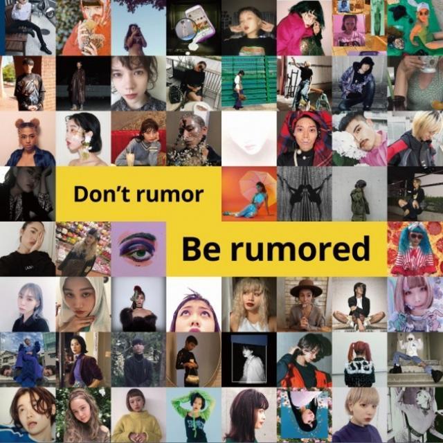 画像2: SNSオンリーメディア「RUMOR ME」とは?