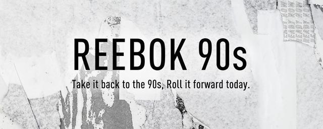 画像: Reebok 90's コレクション|【公式】 Reebok ONLINE SHOP -リーボック オンラインショップ-